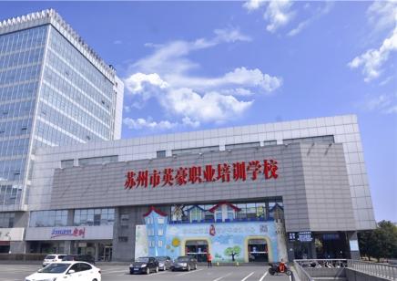 苏州电脑办公自动化培训班商务办公应用学习机构