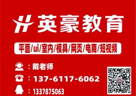 苏州办公自动化培训班费 拒绝浪费钱的无用培训
