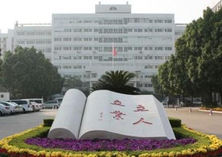 广东省高技能人才学历提升计划全日制大专