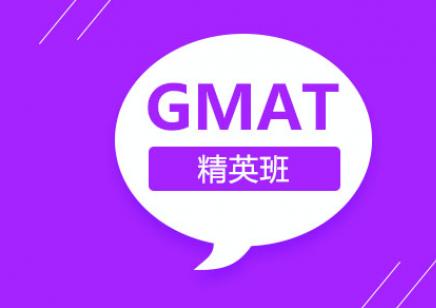 备考GMAT写作高效提分学习方法介绍