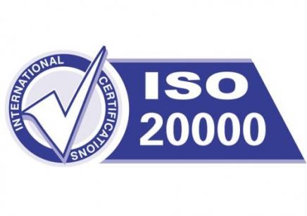 ISO20000内审员培训 内审员培训 信息技术服务管理体系