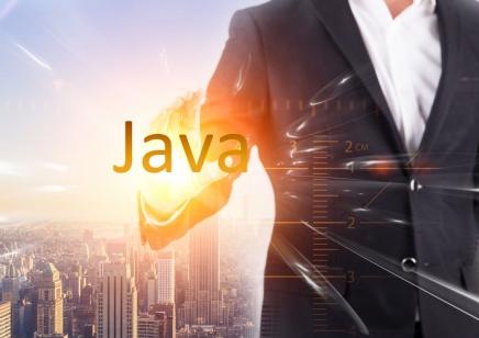 深圳Java培训哪个机构好