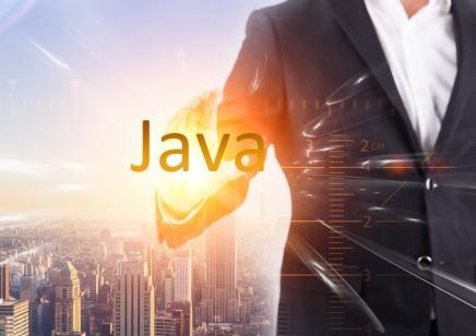 深圳Java工程师培训建议去哪家