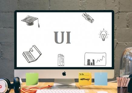 如何选择一家靠谱的深圳UI设计培训机构