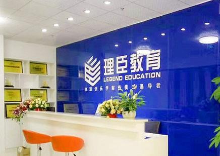 厦门会计继续教育 中级会计职称培训中心
