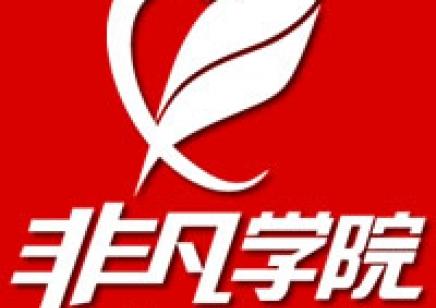 上海景观设计培训班 从零到精通零基础实战学习