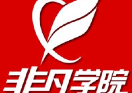 上海景观设计培训 成就非凡人生
