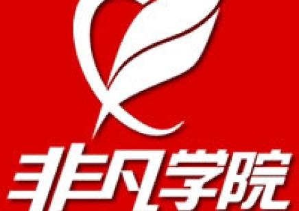 上海平面设计培训班 抓住热门契机