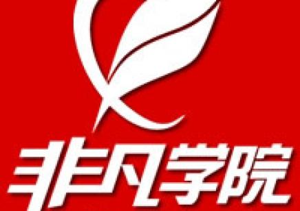 上海平面设计师培训班 掌握设计精髓