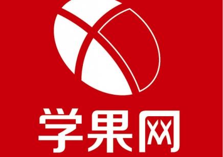 上海葡萄牙语培训学习 葡萄牙语零基础班