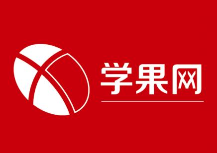 上海法语培训班 零基础可入学