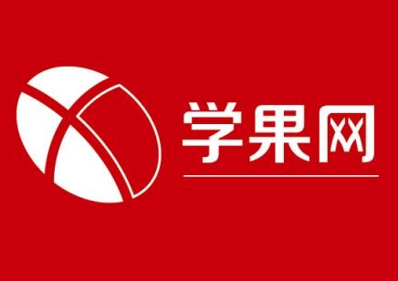 上海商务韩语培训班 使韩语学习不再困难