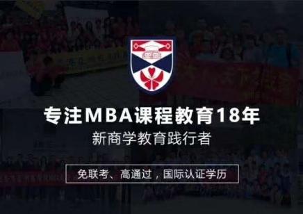 香港亚洲商学院MBA硕士1年获取mba文凭国际认证