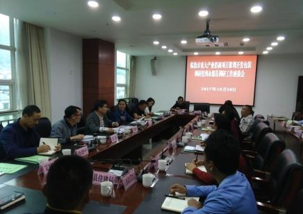 热烈祝贺艾建强教授代表励泉东方投资公司与永德县招商委及鲁副县