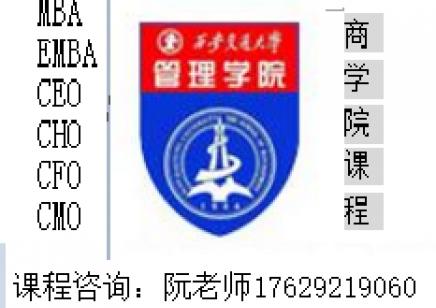 免联考国际MBA硕士学位班--亚洲城市大学MBA