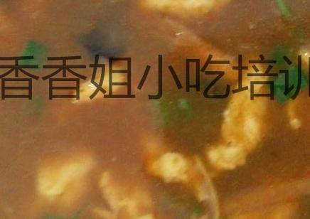 怎么做胡辣汤 去哪里学胡辣汤正宗胡辣汤培训