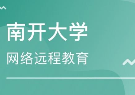 三峡大学成人高等教育招生简章