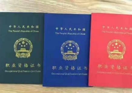考保育员证必须本人考试吗 北京考保育员证有学历要求吗