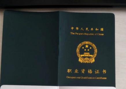 保育员证是哪里颁发的 北京昌平区哪里可以考保育员证