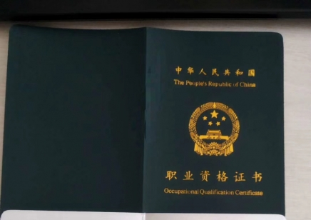 保育员考证报名有学历要求吗 北京大兴区考保育员证怎么考