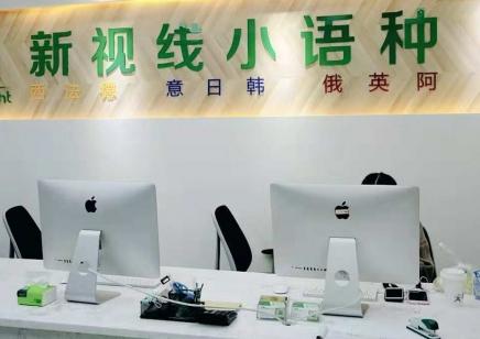 南京新视线俄语暑期班开课啦