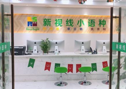 南京国际汉语教师证报名啦咨询送好礼