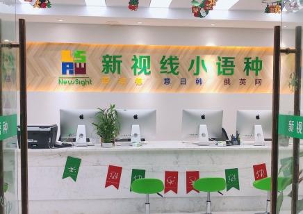 南京考研英语培训班哪家好新视线英语班开课