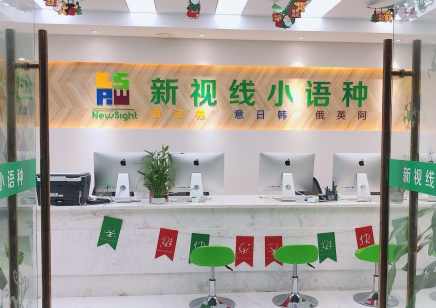 南京法语培训班哪家好