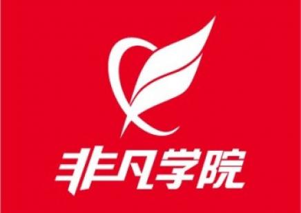 上海seo优化工程师培训_培养独立网络营销的能力