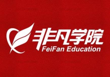 上海办公自动化培训 在线直播授课 0基础也能学