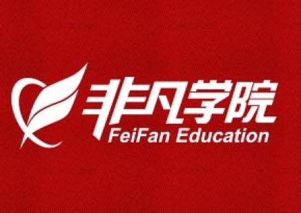 上海网页设计培训 小白学网页 就业薪资可观