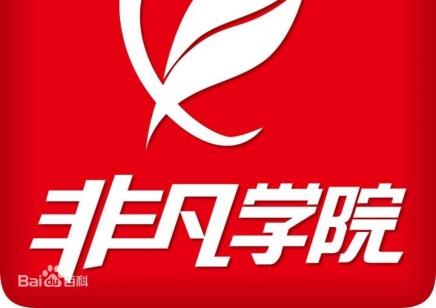 上海UI设计培训学校 移动app设计培训