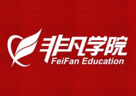 上海淘宝开店培训 电商运营培训 新媒体营销培训