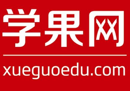 上海日语培训学校 小班制授课 语法口语全精通