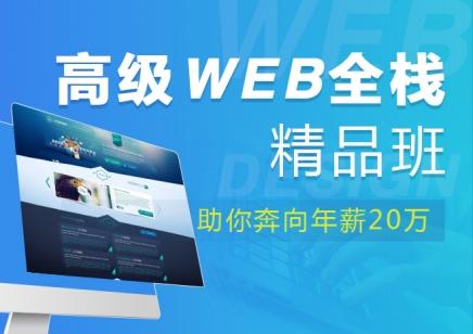 上海视频后期制作培训 影视包装专业培训 学会为止