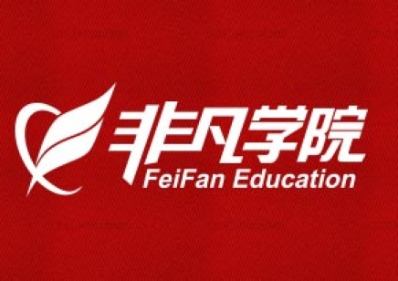 上海青浦Web全栈开发培训 提高用户体验 提高转化率