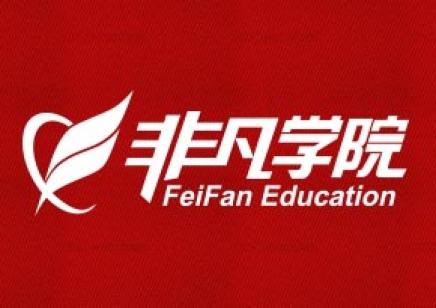 上海杨浦服装设计培训  实战案例授课 做高端服装设计师