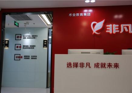 上海软装室内设计师培训课程