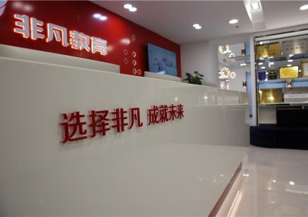 上海室内设计施工图培训进修    渗透知识