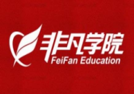 上海网络工程师培训价格 凭实战经验教学提升快