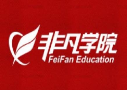 上海网络工程师培训价格 零基础培训快速上手