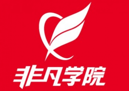 上海景观设计师培训班 凭实战经验教学提升快