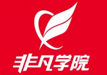 上海平面设计培训班 网页布局设计