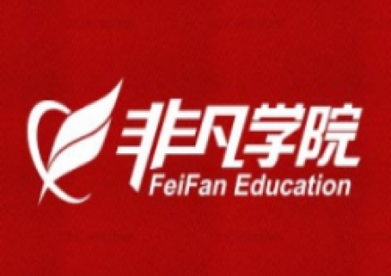 上海平面设计培训班 高薪工作
