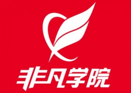上海平面设计培训 室内设计师要学多久