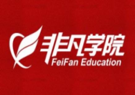 上海电商运营培训学校 免费试听 实地教学