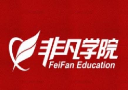 上海电商运营培训班哪个好 热门行业 高薪职业