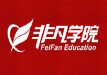 上海影视后期培训 怎么学ps学的最快