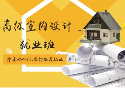 上海室内设计培训 根据业主喜好给他设计好的家装方案