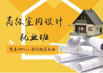 上海室内设计培训 严苛的筛选体系 保证优质师资力量